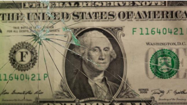 عملات مقومة دون قيمتها أمام الدولار