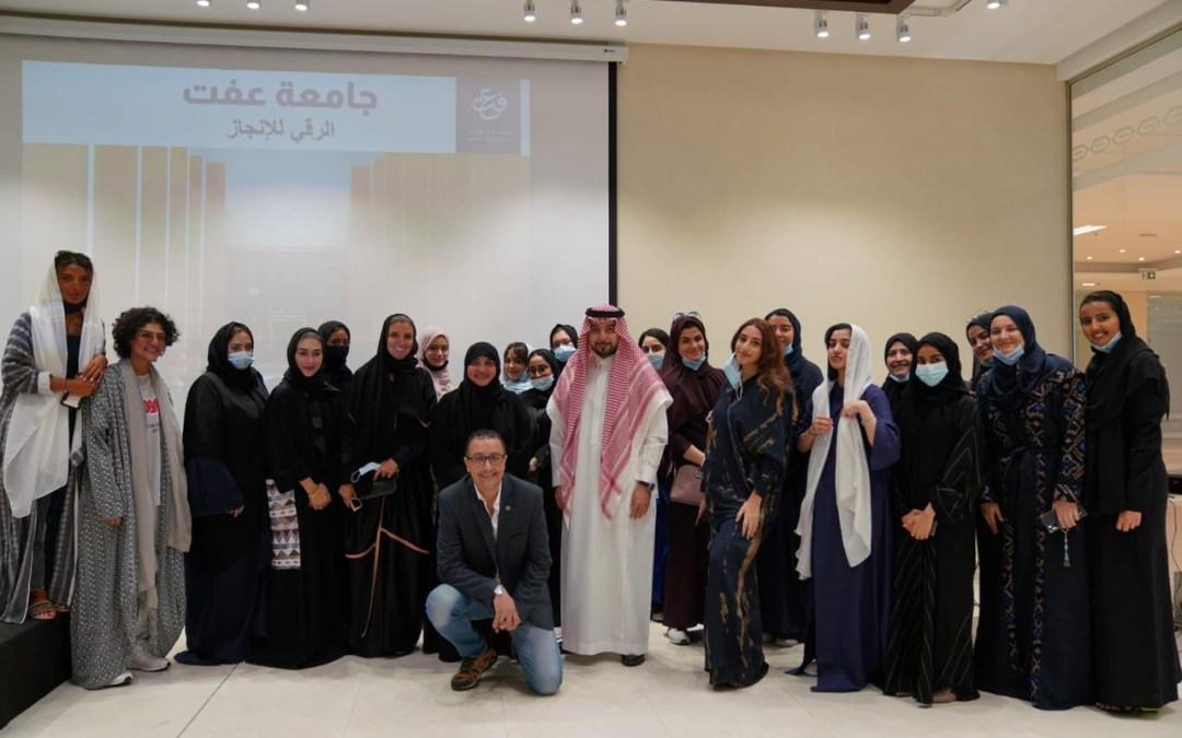 """جامعة عفت ومؤسسة الجفالي تتوجان """"مؤسسة نرعاك"""" بجائزة المركز الأول في خدمة المرضى والعمل الخيري"""