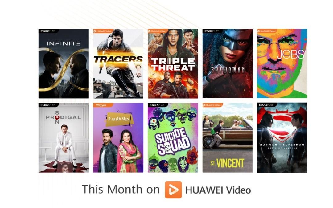 أفلام ومسلسلات وبرامج وثائقية ترسم البهجة في شهر أكتوبر على تطبيق HUAWEI Video