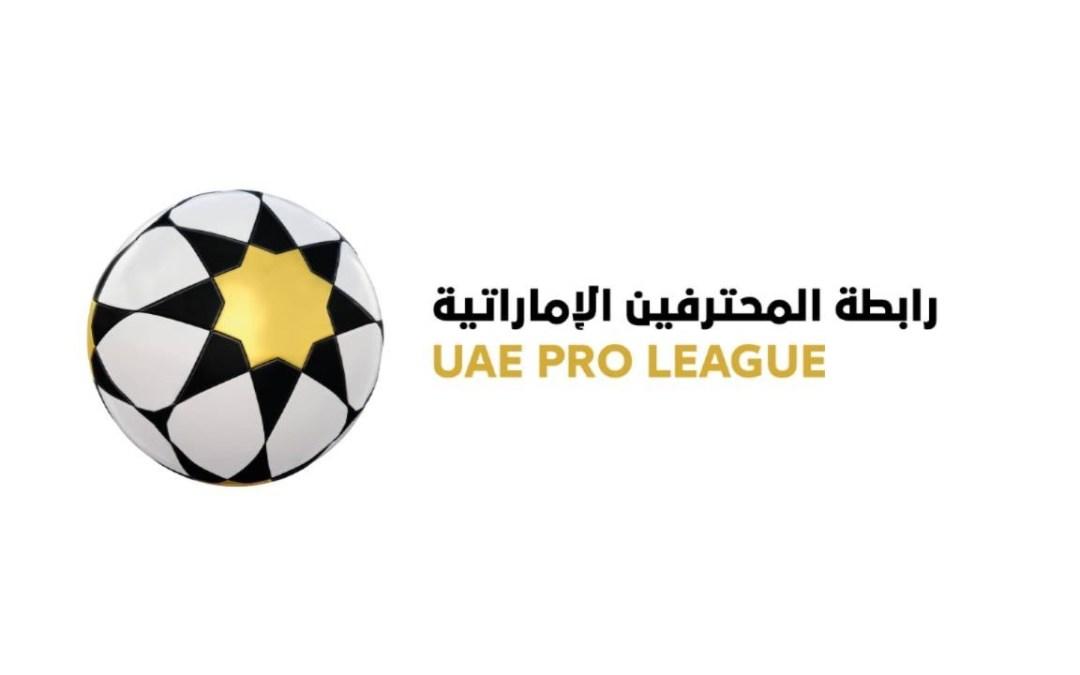 رابطة المحترفين الإماراتية تعلن المرشحين لجوائز الأفضل في سبتمبر