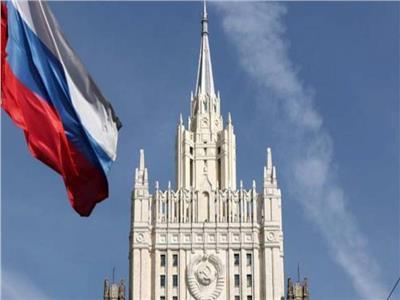 وزارة الخارجية الروسية: على الاتحاد الأوروبي التركيز على قضاياه الداخلية