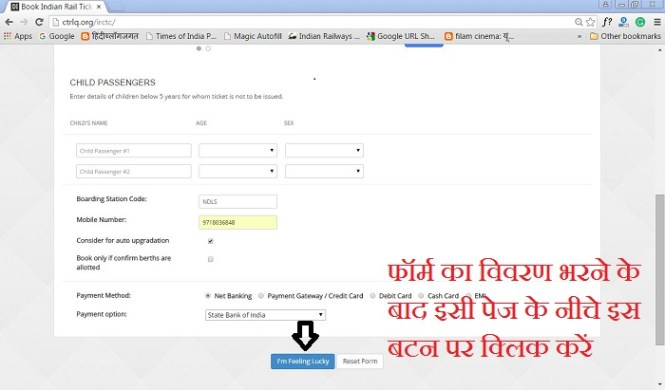 how to get tatkal tickets on IRCTC in Hindi (700*411)