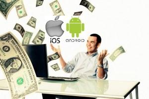 मोबाइल एप्प से पैसे कमाना