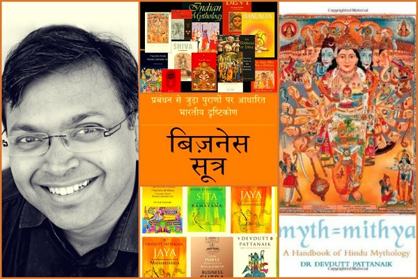 Devdutt Pattanaik hindi books