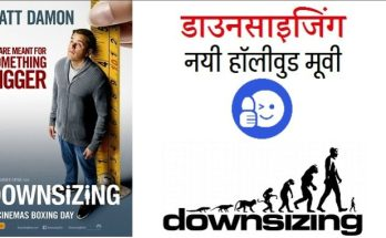 downsizing hollywood movie Hindi