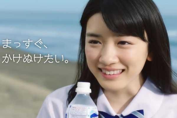 永野芽郁 CM カルピスウォーター