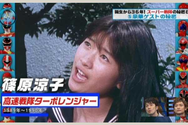 篠原涼子 高速戦隊ターボレンジャー