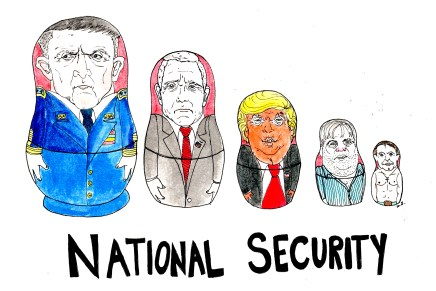 National Security – An illustration by Mica Schlosser
