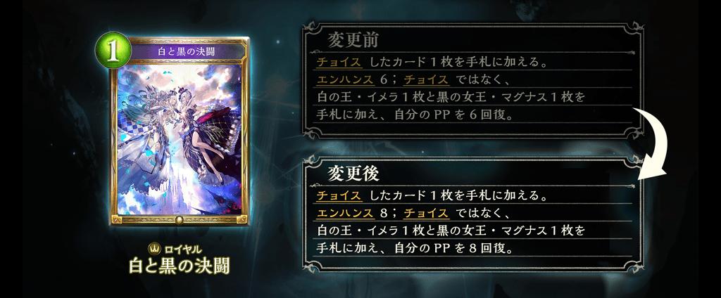 180718_カード情報修正_03