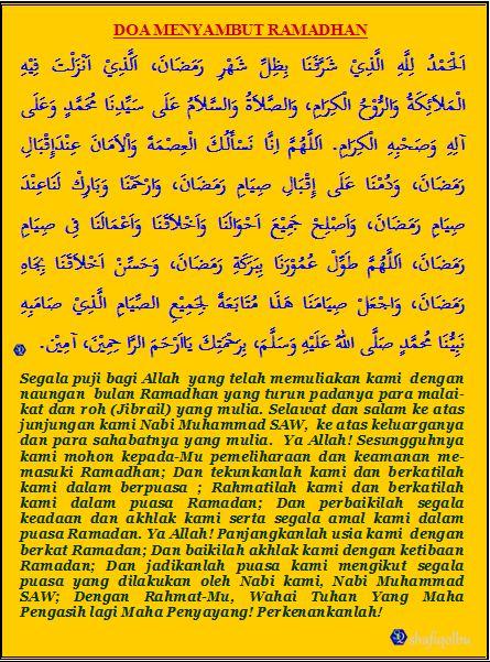Doa Mandi Puasa Qadha Ramadhan : mandi, puasa, qadha, ramadhan, Puasa, Doa-Doa, Berkaitan, Ramadhan, (Baru), Shafiqolbu
