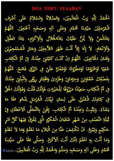 Niat Sholat Nisfu : sholat, nisfu, Solat, Sunat, Nisfu, Syaaban, Shafiqolbu
