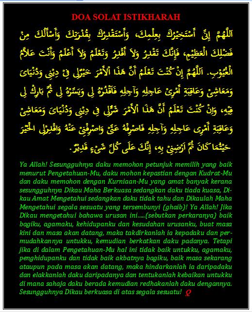 Sholat Hajat Jodoh : sholat, hajat, jodoh, Solat, Sunat, Istikharah, Shafiqolbu