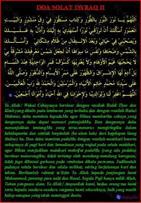Sholat Qobliyah Subuh Dilakukan Setelah Adzan Atau Sebelum Adzan : sholat, qobliyah, subuh, dilakukan, setelah, adzan, sebelum, Solat, Sunat, Isyraq, Shafiqolbu