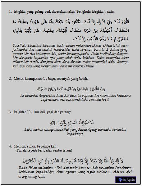 Malam Nisfu Syaban 2019 : malam, nisfu, syaban, Qiamullail, Amalan, Menghidupkan, Malam, Nisfu, Syaaban, Shafiqolbu