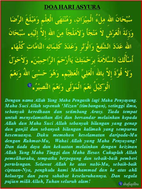 Doa Hari Asyura  Shafiqolbu