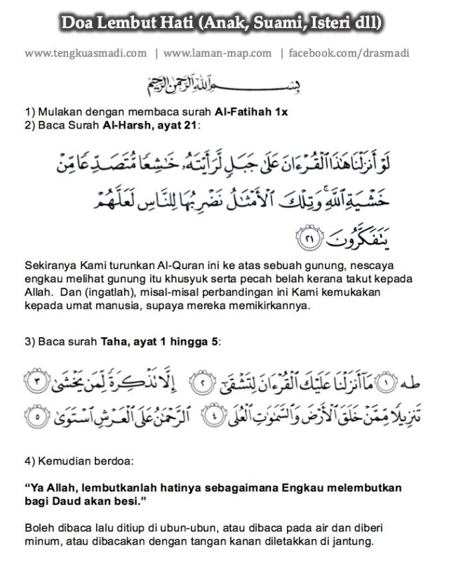 Doa Supaya Suami Rindu : supaya, suami, rindu, Melembutkan, Makhluk, Shafiqolbu