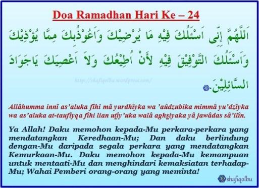 Doa Harian Ramadhan Hari Ke 21 Hingga Hari Ke 25