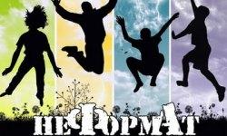 neformat_festival