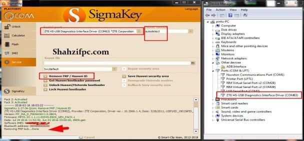 SigmaKey Box Activation Key/Code