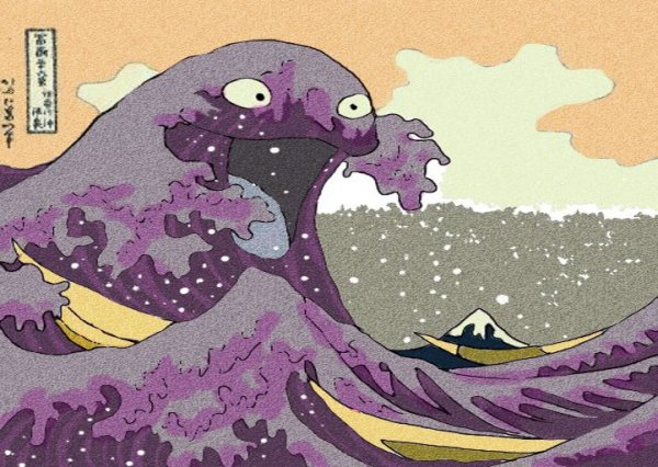 The Great Wave off Kanagawa - grimmer
