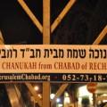 ChabadChanukah-2