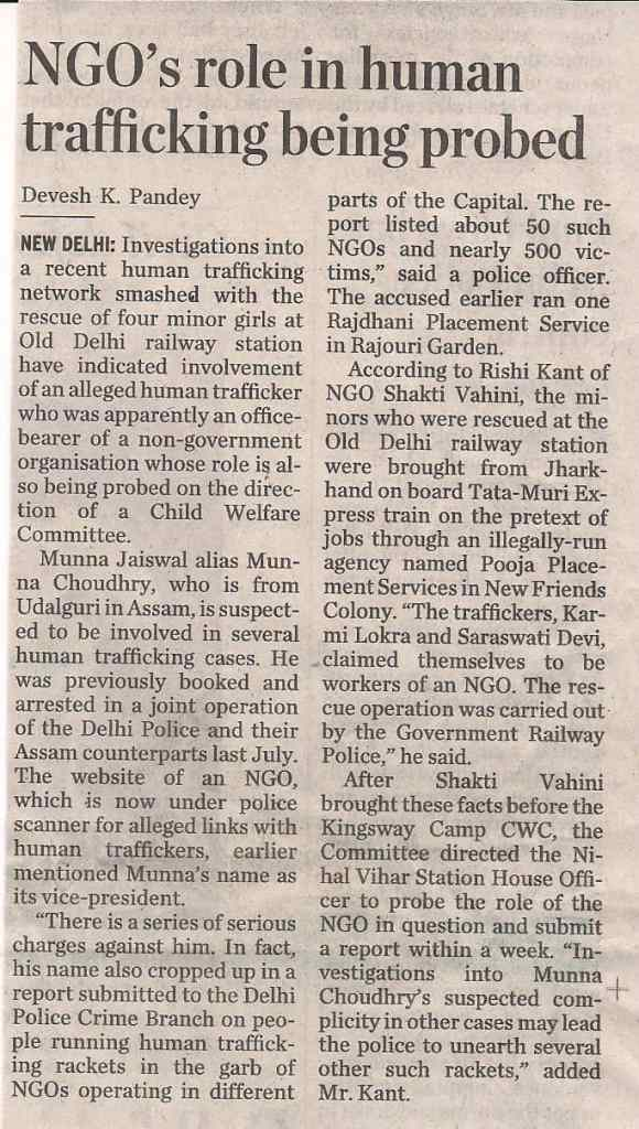 Role of Fake NGO in Human trafficking being Probed