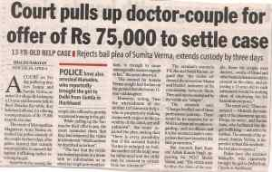 Court pulls up doctor-couple for offer of Rs 75,000 to settle case