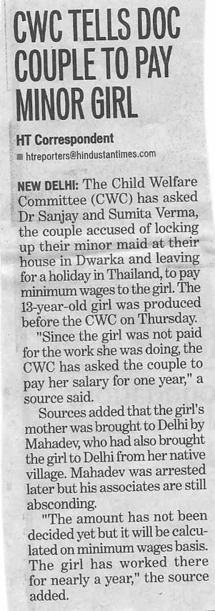 Doctor Couple asked to pay compensation