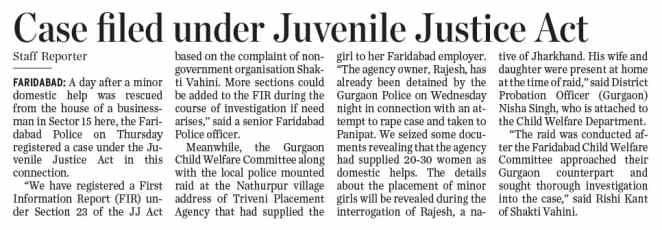 Gurgaon Juvenile Justice Act