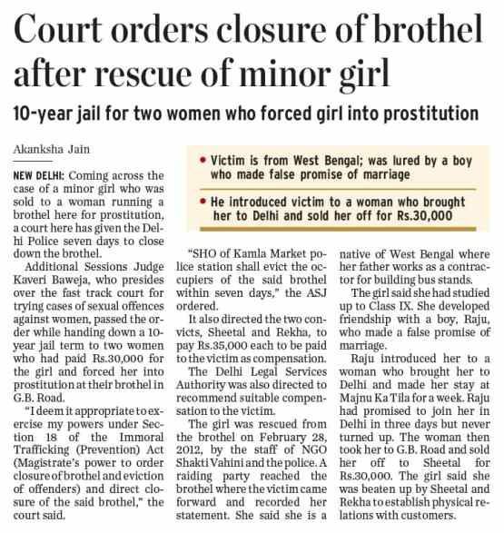 Shakti Vahini Conviction