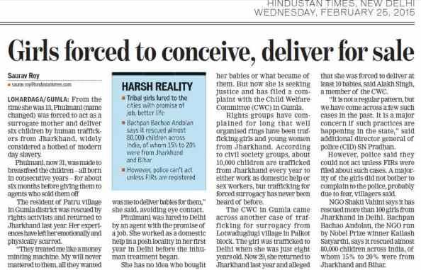 Jharkhand Surrogate Case
