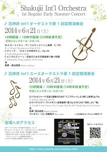syakuoke2014