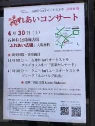 IMG_0398 - コピー