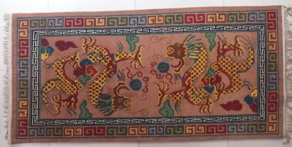 Tibetan Carpet Dragon rug