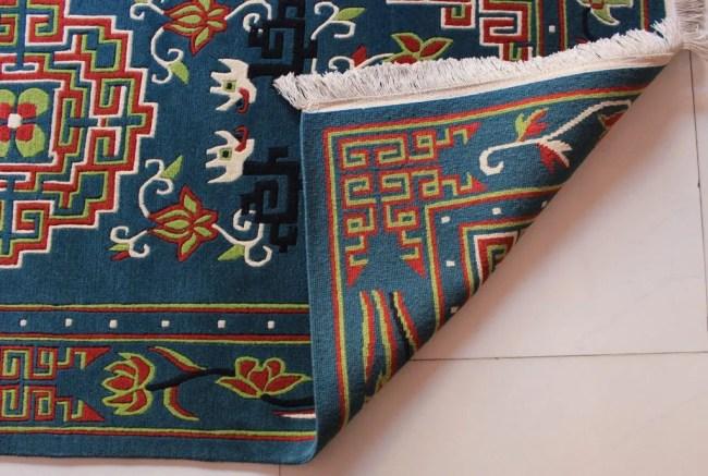 Tibetan Mandala Carpet backview