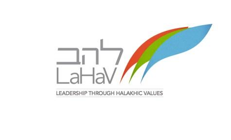 RCA decision on women brings Lahav to real life