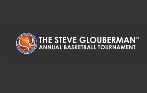 Steve Glouberman Basketball Tournament 2018