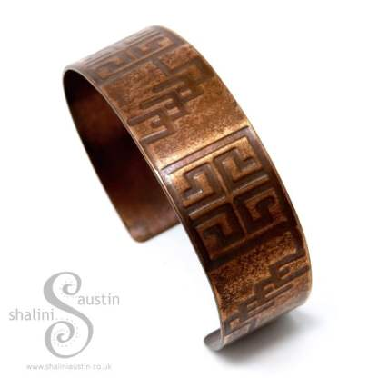 Embossed Narrow Copper Cuff MAZE