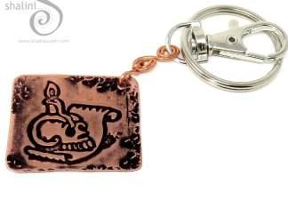 Embossed Copper Keyring PIRATE SKULL (01)