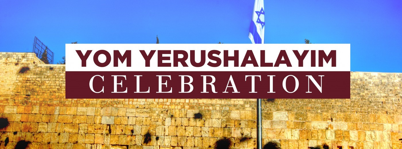 Image result for yom yerushalayim copyright free images
