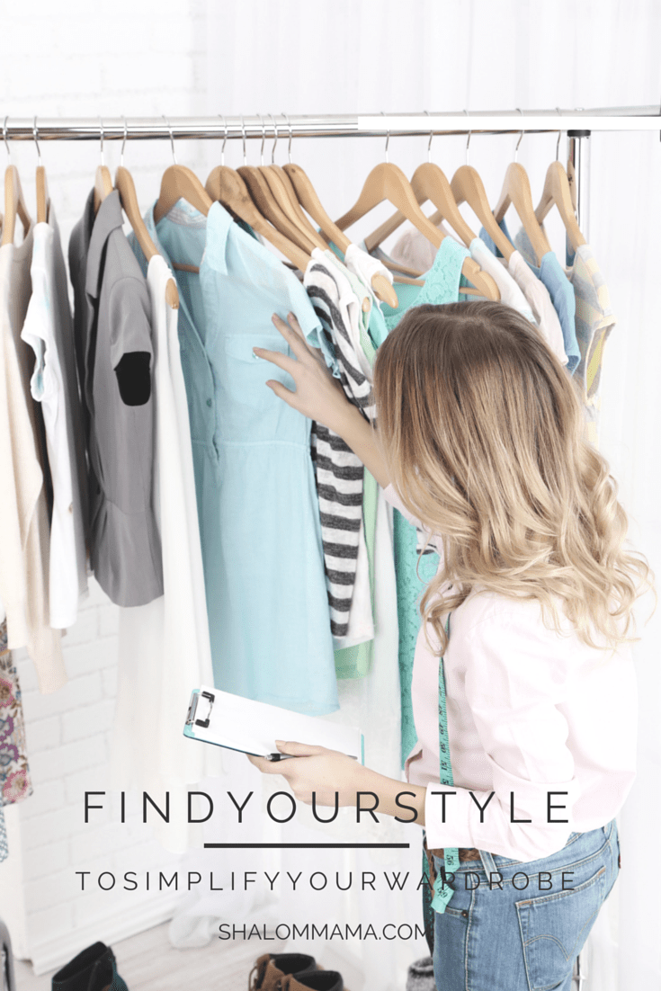 How finding your style will simplify your wardrobe.