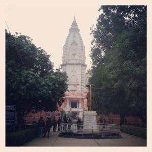a-temple-inside-banaras-hindu-university- campus