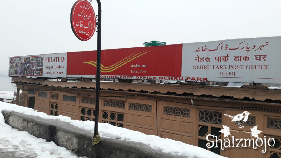 #KashmirTravelDiaries: A floating postoffice on the Dal lake
