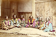Old photo of ainu people