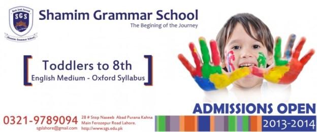Admissions Open in SGS - Shamim Grammar School