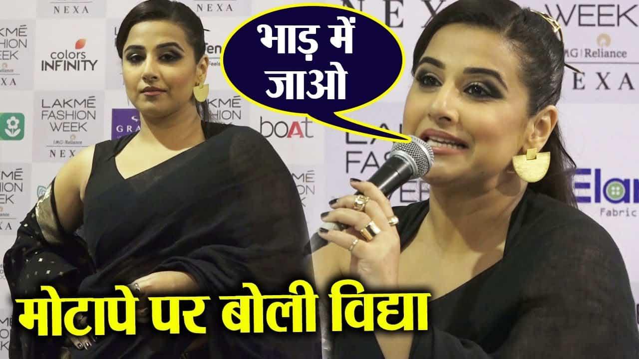 Bollywood actress Vidya Balan opens up body shaming