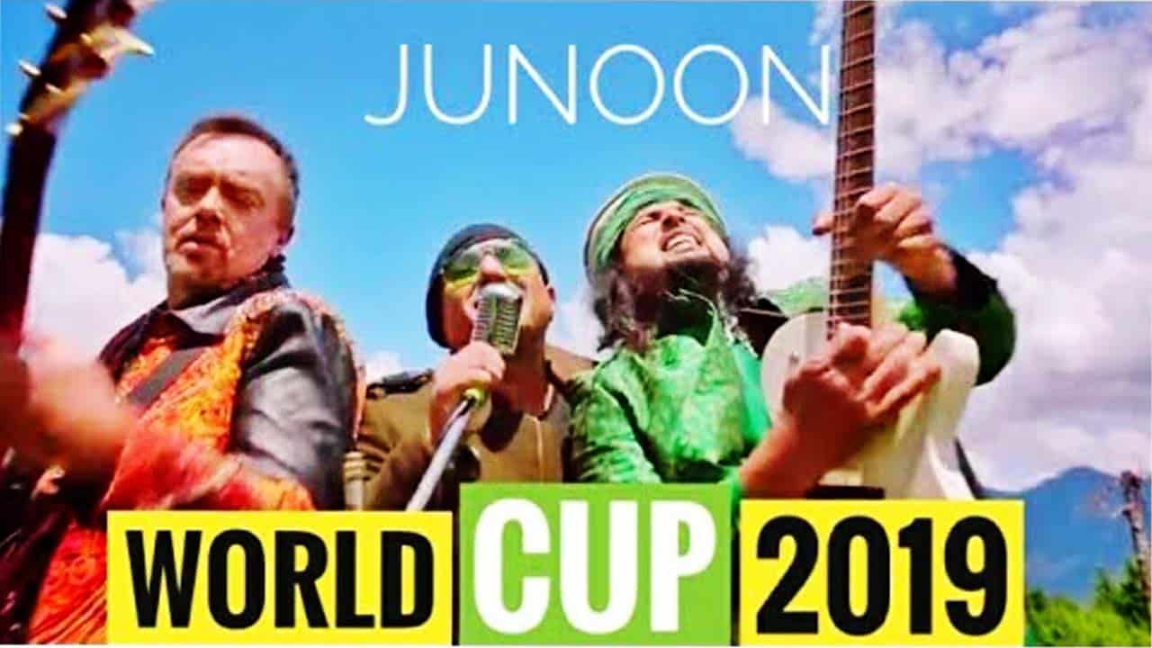 Junoon New Song for Pakistan Cricket Team for ICC World Cup 2019