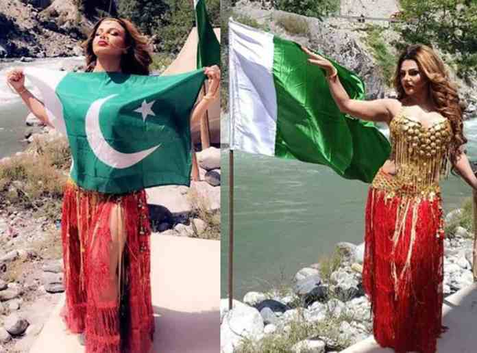 Rakhi Sawant's photos of posing with Pakistani national flag by the side of a water stream went gone viral and invited backlash from Indians.