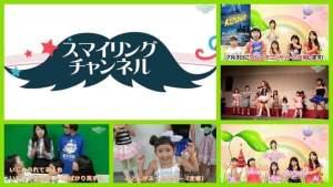 【 1歩1歩、大人になってゆくスマチャンメンバー vol.2】