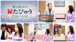 【堤未果さんと川田龍平さんって夫婦なの?知られざる意外な馴れ初め】<第22回>
